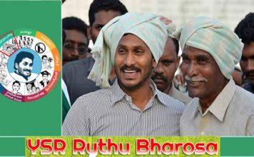 YS Jagan to Launch YSR Raithu Bharosa Scheme Today In Nellore District