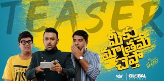 Meeku Mathrame Chepta trailer review