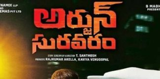 Nikhil 'Arjun Suravaram' gets release date