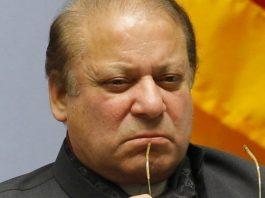 Nawaz Sharif Suffers Heart Attack: Report