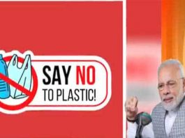 A journey towards plastic-free society in Hyderabad