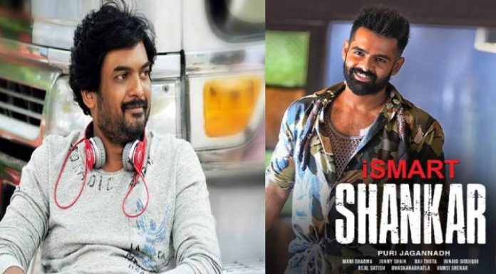 puri jaganadh ismart shanker movie 'iSmart' sequel