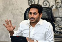 Ap cm jagan mohan reddy launches Toll-free number 14500 to take complaints about sand issues