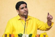 nara Lokesh comments on Capital city Amaravati and his boycott from DRC meeting