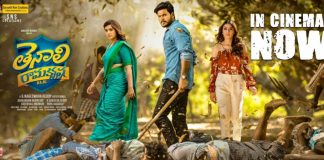 Tenali Ramakrishna BA Bl first day box office collection report