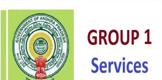 APPSC announces Group 1 Main Exams schedule