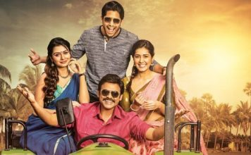 multistarrer movie Venky Mama' eyeing for Christmas release