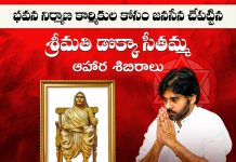 Janasena Chief Pawan Kalyan to Open Dokka Seethamma Food Camps in Mangalagiri