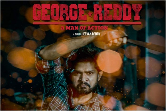 George Reddy Censor report, lengthy run time is not an Issue