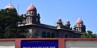 High Court adjourns hearing on privatisation of RTC