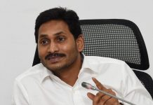 Prakasam: CM Jagan Reddy all set to Launch Mana Badi Nadu-Nedu program in Ongole today