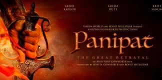 Watch Panipat Official Trailer, Movie to release on Dec 6