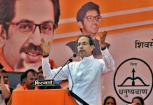 """Will Soon Drop Wait And Watch Mode"": Sena"