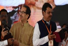 2 Meetings to be held As Sena Steps Up Pressure On BJP in Maharastra