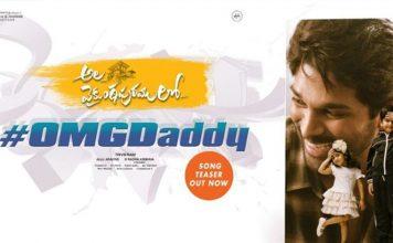 AlaVaikunthapurramuloo - OMG Daddy Song Teaser Allu Arjun Trivikram Thaman S AA19