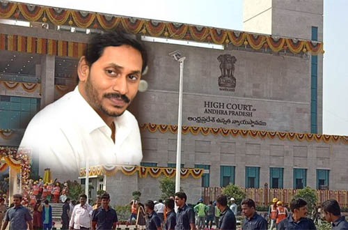 High Court in Kurnool! GN Rao committee's