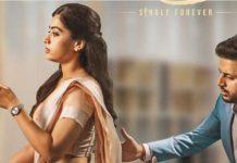 Bheeshma First Glimpse: A romantic Bheeshma!