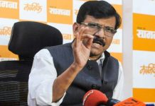 Sena Exits Govt; NCP, Congress Meetings On Maharashtra
