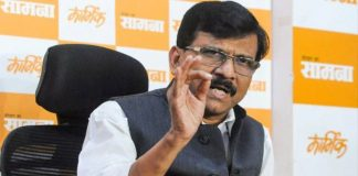 Sena Exits Govt; NCP, Congress Meetings On Maharashtra