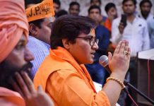 BJP Condemns Pragya Thakur's Godse comment, Dumps Her From Defence Panel