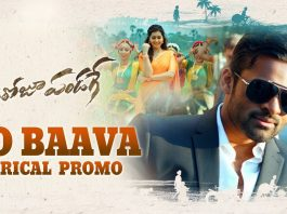 OO Baava Lyrical Song Promo PratiRojuPandaage