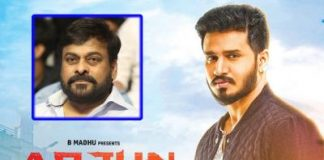 Chiranjeevi Chief Guest the pre-release event of Nikhil Siddharth starrer Arjun Suravaram