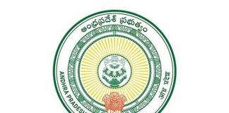 Andhra Pradesh: Rayalaseema to become a tourism hub