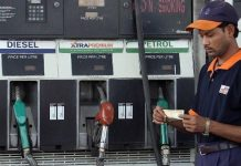 01Today petrol price reduced, diesel remains stable in Hyderabad