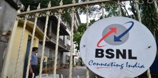 BSNL Reduces Validity of Rs. 118, Rs. 187, Rs. 399 Prepaid Plans