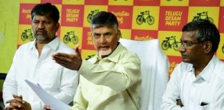 opposition leader Chandrababu Naidu to begin Kurnool tour today