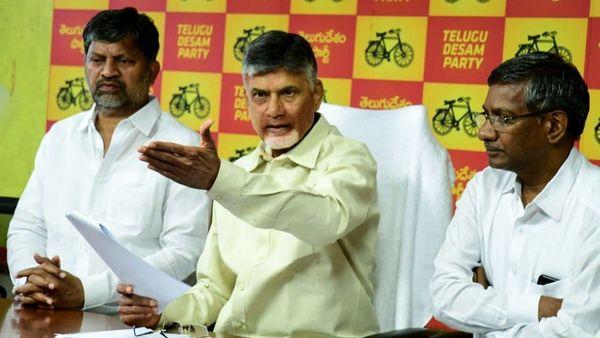 opposition leader Chandrababu Naidu to begin Kurnool tour today