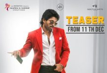 Ala Vaikunthapurramloo Movie teaser to be out on December 11th