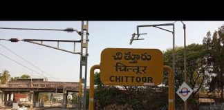 NRI demands university to Chittoor