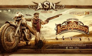 Athade Srimannarayana is set to hit the screens on January 1 worldwide.