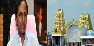 CM KCR to Visit Yadadri temple on December 17