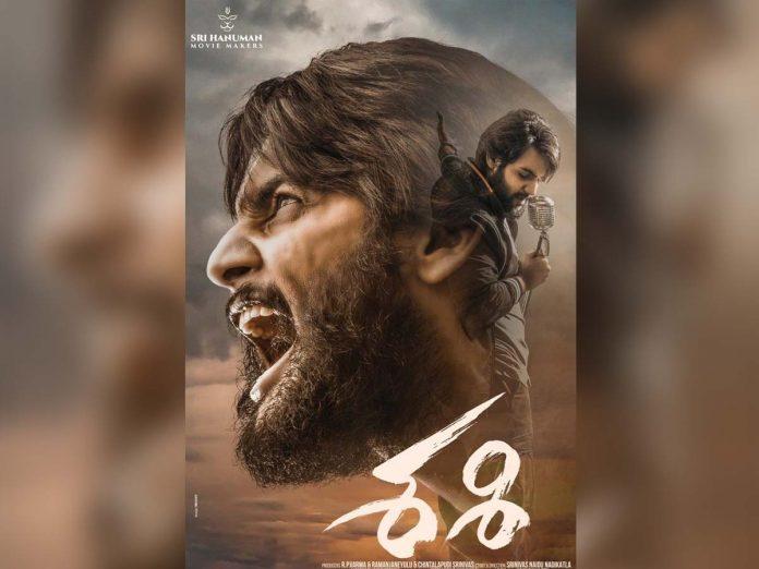 First Look Poster Of Aadi's Next Film 'Sashi'