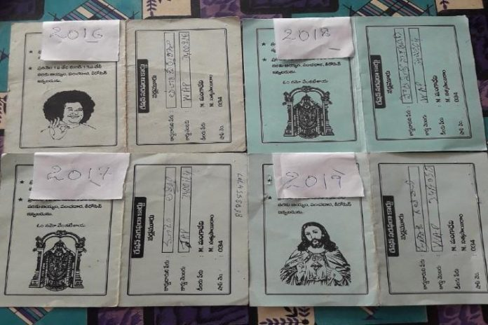 govt believes it as TDP's conspiracy Jesus Christ's image on Ration card sparks row in AP,