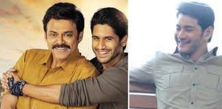 Mahesh Babu's Review On Venky Mama Movie