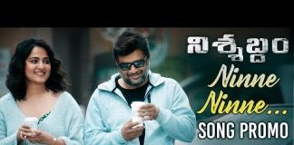 'Ninne Ninne' song promo from 'Nishabdam'