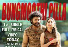 Prema Pipasi First Single Bungamoothi Pilla Lyrical video releasing today