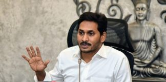 Chief Minister YS Jagan Mohan Reddy launched the YSR Nethanna Nestham scheme