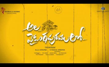 Ala Vaikunthapurramuloo teaser : its all about allu arjun style