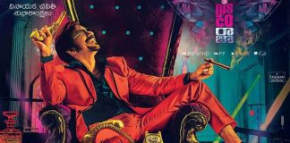 Disco Raja's Pre-Release Event Date Is Announced