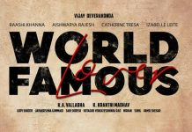 Romantic single from 'World Famous Lover'