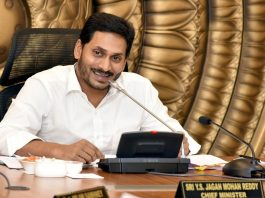 AP Cabinet on Monday! Likely to decide on repeal of Council