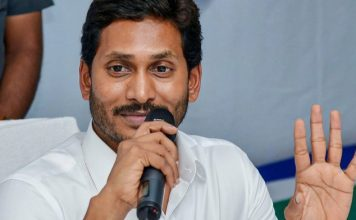 CBI Special Court exempts Jagan from DA assets case on Friday