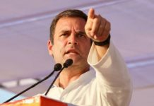 Rahul Gandhi To Address 'Yuva Aakrosh' Rally In Jaipur Today