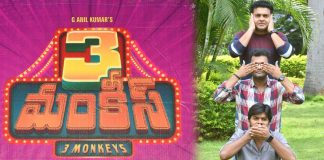 3 Monkeys Teaser Released, which compresses Sreenu, Sudheer, Ram Prasad