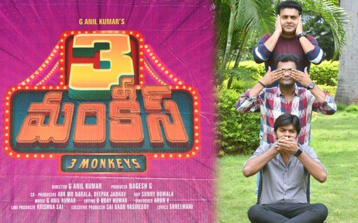 3 Monkeys Teaser Released, which compresses Sreenu, Sudheer, Ram Prasad