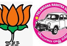 BJP workers attacked by TRS leaders in Dundigal